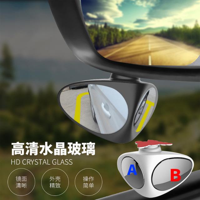 汽车后视镜倒车小圆镜360度高清前后轮盲区镜下视镜倒车镜大视野后视镜倒车辅助镜盲点镜