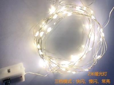 货源[供应]LED暖光灯串彩灯满天星花束装饰灯圣诞生日许愿瓶灯批发