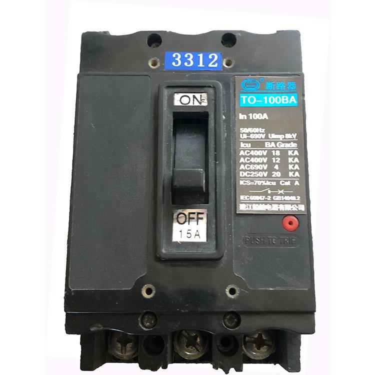 TO-100BA/3300 塑壳断路器 断路器系列