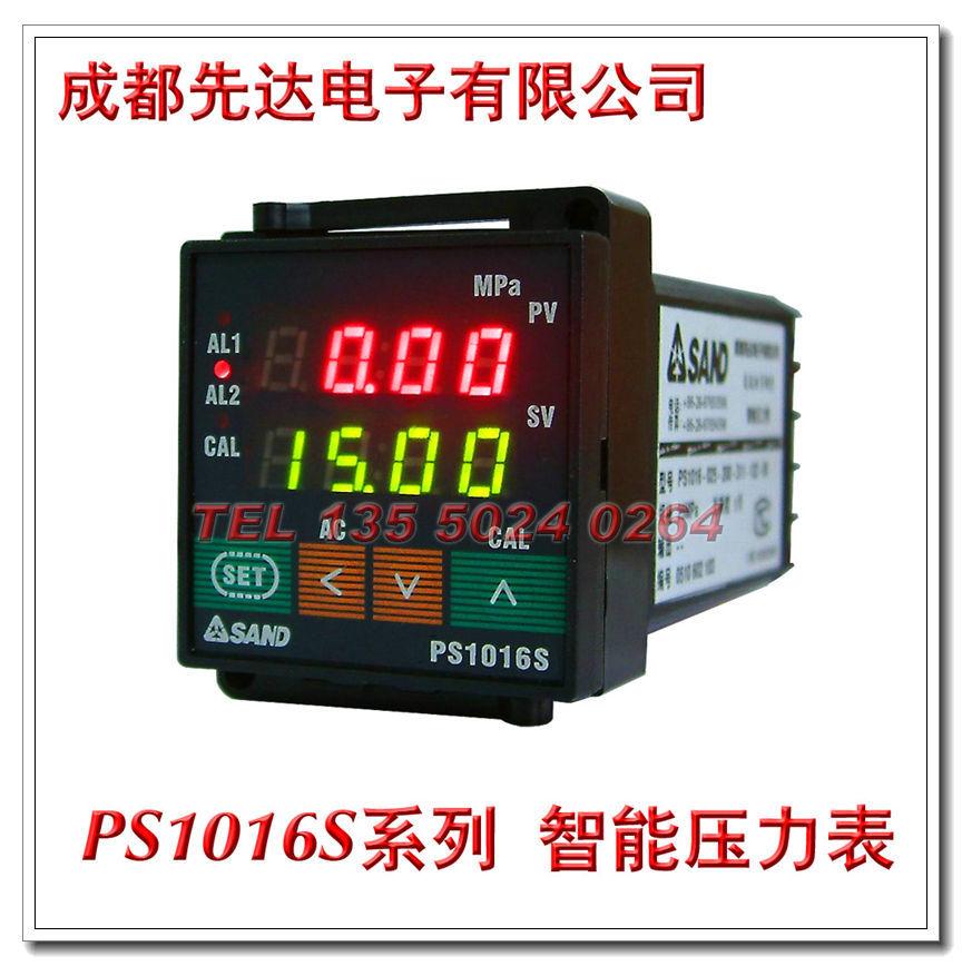 PS1016S系列-智能數字壓力顯示表/壓力計(高溫熔體壓力專用)