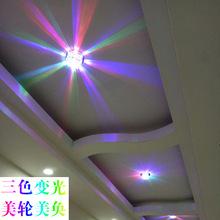 特价水晶筒灯LED过道走廊玄关入户客厅天花灯 七彩射灯可明装3W5W