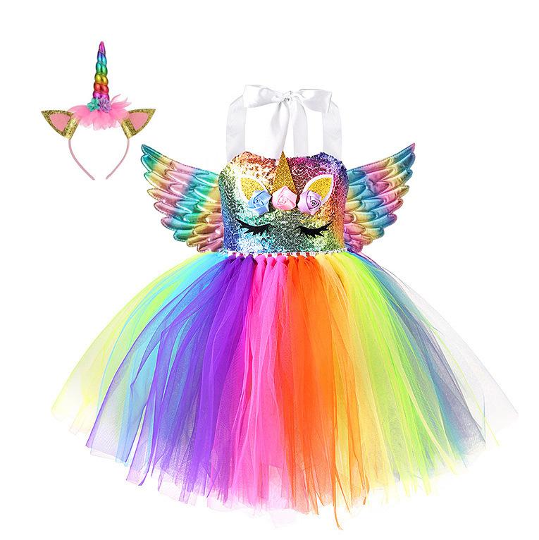 Girls kindergarten Rainbow sequined princess dress jazz chorus modern ballet dance dress TUTU sequined skirt Wings headband set