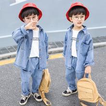 男童春季牛仔套装2019韩版休闲儿童长袖牛仔衣长裤两件套一件代发