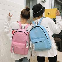 2019新款時尚雙肩包韓版純色女士背包中學生休閑書包批發定制logo