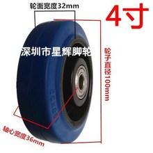 3寸4寸5寸静音橡胶轮平板车拖车小车轮子货架餐车小推车万向轮子