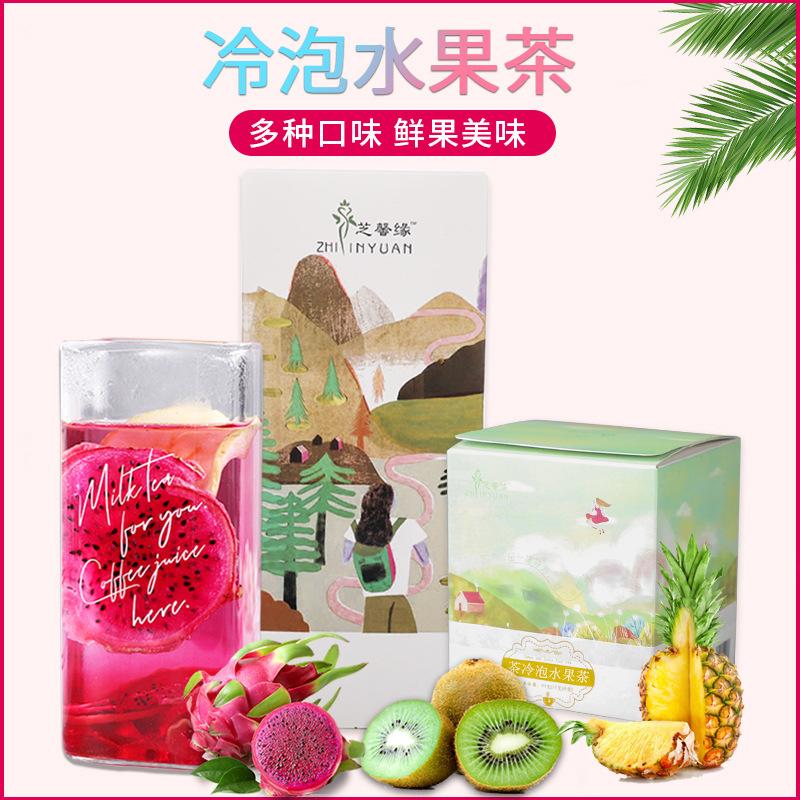 水果茶 现货批发多种水果不同口味代用茶 厂家直销水果代用茶