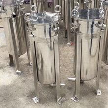 304不锈钢袋式过滤器 食用油柴油精密过滤器 单布袋式过滤器