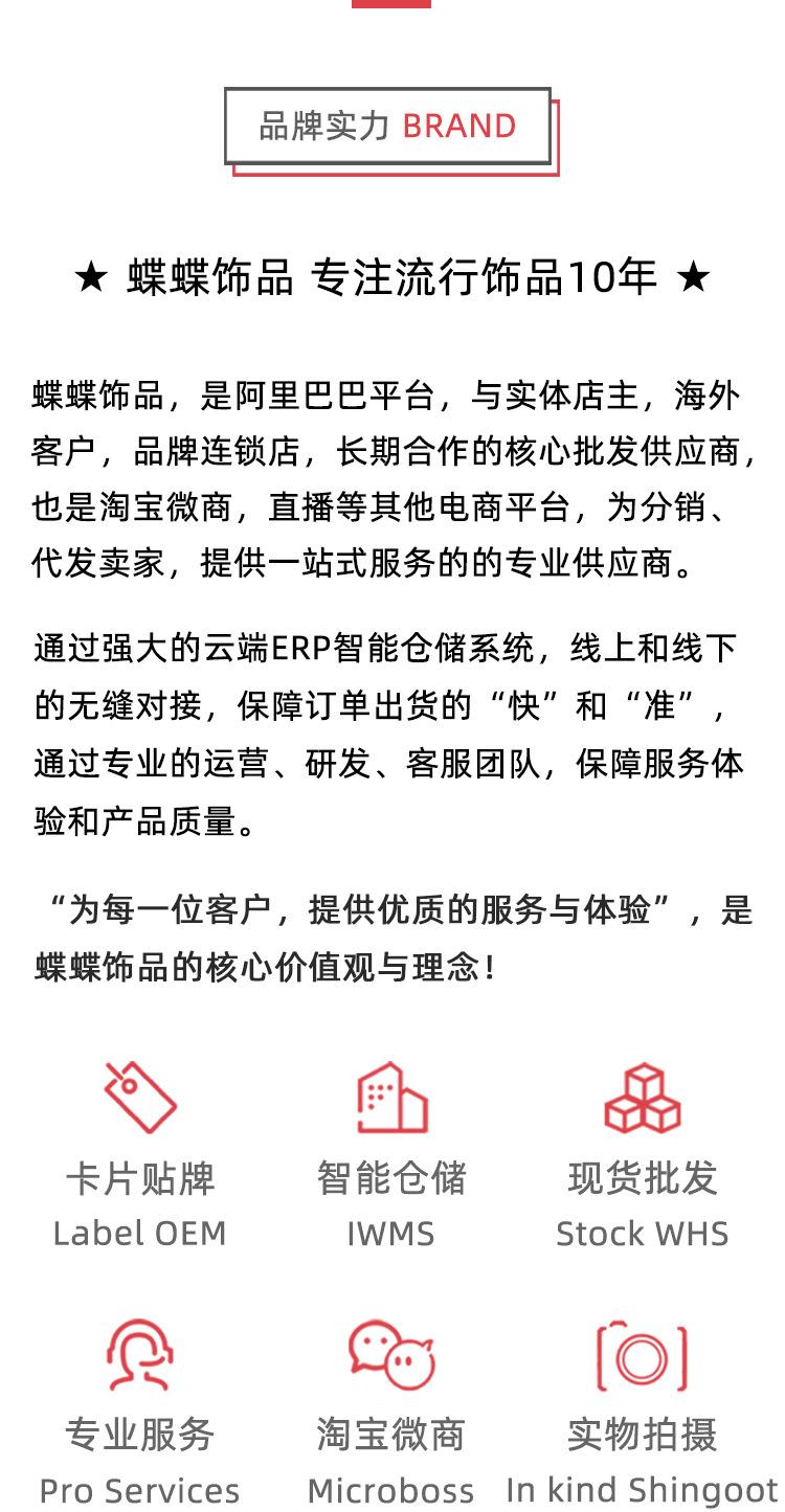 6详情页-品牌+服务+保养_02.jpg
