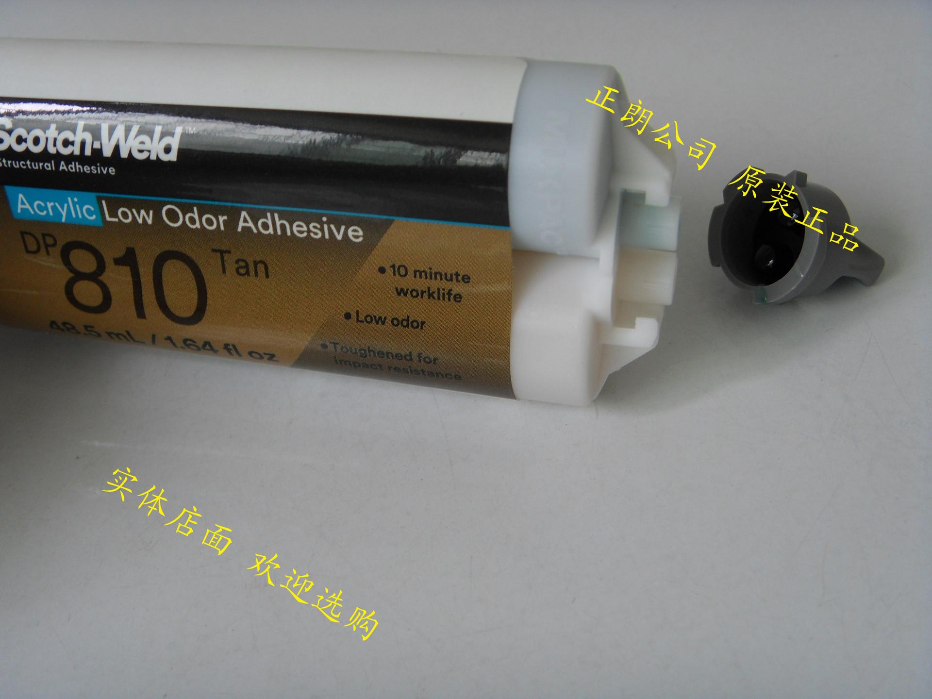 SDC10048.jpg