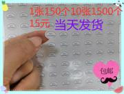 现货QC PASSED标签QCPASS 质检不干胶商标pass贴纸产品检验合格定