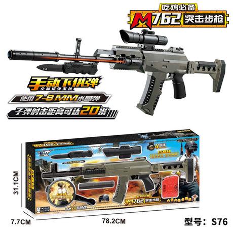 Luo Chen súng nước S98K trẻ em ngoài trời mô phỏng hành động điện nổ cho súng đồ chơi bán buôn đồ chơi nam Đồ chơi súng điện