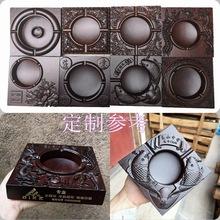 黑檀整料煙灰缸花梨木質方形煙缸創意家居手工藝擺設品定制加LOGO
