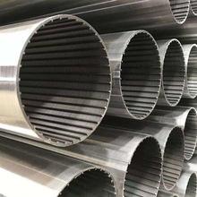 厂家定做绕丝筛管/约翰逊管/楔形网管 干湿分离机过滤筒 来图定做