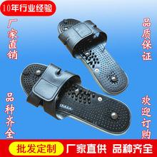 足療鞋中頻治理療儀配件腳底按摩磁療電針灸水療理療儀理療拖鞋