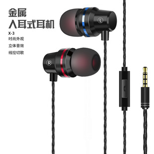 New Wired Microphone In-Ear Headphones, Universal In-Ear Headphones for Phones and Computers, Direct Insert Type Factory Wholesale