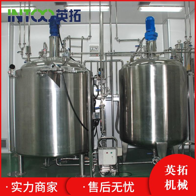 厂家直销不锈钢电加热搅拌罐 洗手液搅拌罐 饮料液体搅拌罐