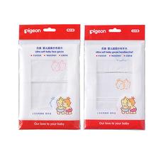 貝親超柔紗布面巾手巾LA27-28嬰兒紗布面巾新生兒口水巾
