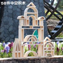 幼儿园户外中空拼搭积木儿童室外大型建构区木制空心积木益智玩具