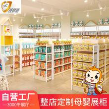 超市货架零食展示架便利店钢木货架精品母婴店中岛柜文具店展示柜