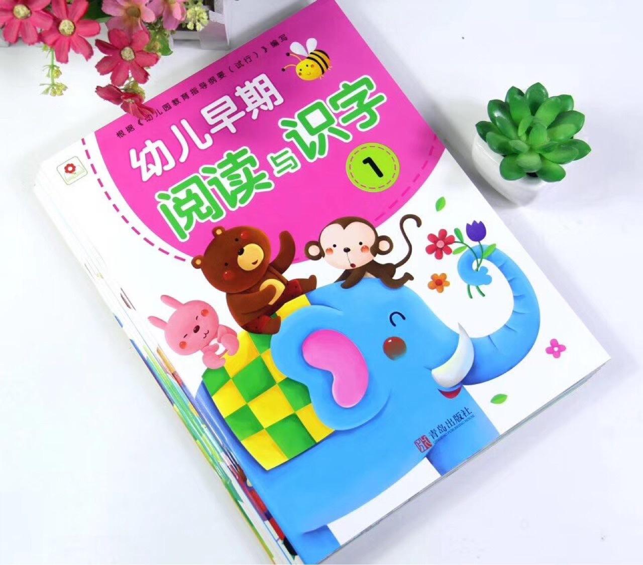 小红花幼儿早期阅读与识字套装共6册阅读中识字书籍