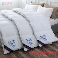 Wechat Hilton, весенне-осеннее шелковое одеяло с перьями, зимнее пуховое одеяло с вышивкой, теплое двойное одеяло, подарок, летнее прохладное одеяло