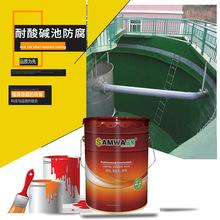 环氧树脂乙烯基FRP三布五涂玻璃钢污水池地板抗酸碱防腐漆
