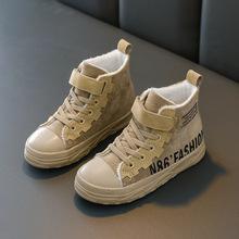 男童棉鞋儿童二棉鞋2020冬季新款加绒高帮板鞋小孩冬鞋保暖儿童鞋