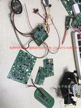 LED化妆镜台灯方案 智能感应台灯方案 各类led灯灯串开发设计PCBA