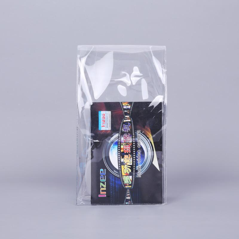 pvc袋子透明立體袋 pvc塑料拉鏈袋包裝袋定制logo廣告禮品購物袋
