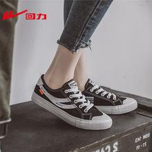 回力鞋女帆布鞋2019新款夏季韩版百搭板鞋小白鞋女饼干鞋WXY-A381