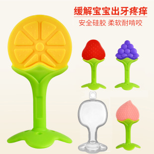 Wholesale silicone baby teether, fruit shape chews, newborn two-color three-dimensional teether molar stick with box