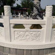 大理石栏杆石拦板花岗岩石雕河道护栏汉白玉石雕栏杆围栏厂家定制