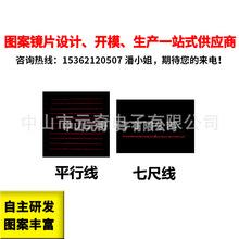 供应取景框 七尺线激光定位光栅 激光定位扫描仪测距仪应用
