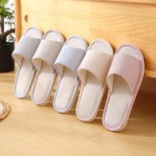 情侣棉拖鞋女夏日式亚麻居家室内木地板软底休闲防滑鞋春秋季特价