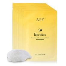 燕窩奇跡童顏雪肌嫩白補水保濕蠶絲面膜正品化妝品廠家批發