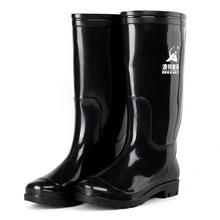 澳特踏雨 高筒雨靴男805黑高帮劳保胶鞋钓鱼水鞋三防雨鞋厂家批发