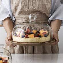 木?#23454;?#31957;盘子玻璃罩点心西点水果糕点甜品台展示托盘试?#28304;?#30422;摆件