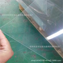 厂家销售 环保磨砂PET胶片 LED磨砂塑料片 单面砂 双砂 PVC光片
