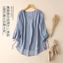 A11-19653(衣)夏七分袖苎麻V领女上衣棉麻宽松小衫休闲气质女T恤