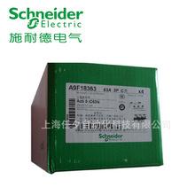 施耐德微型断路器iC65N 3P C63A电流63A 3极断路器供应批发