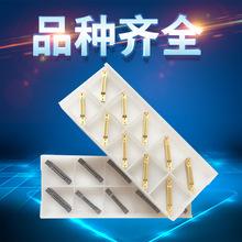 銑刀廠家批發 加工不銹鋼 鋼件切斷切槽刀片 MGMN300-M 數控刀片