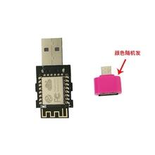 串口WiFi探針神器TZ100 數據采集 MAC  手機USB接口模塊+OTG