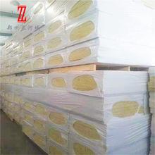 厂家生产岩棉保温板外墙憎水岩棉板100mm厚钢网岩棉复合板