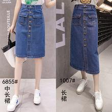 2019新款韩版 口袋款排扣时尚百搭高腰显瘦牛仔中长裙