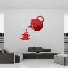 厂家批发咖啡茶壶杯创意DIY亚克力镜面挂钟 墙贴钟表家居装饰