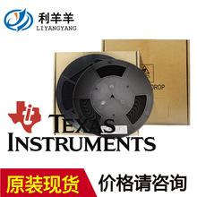 CC2538SF53RTQR CC2538 TI德州仪器 收发器IC 集成电路电子元器件
