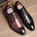 男士正装商务头层牛皮鞋手工高档真皮男鞋英伦系带绅士结婚男单鞋