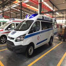 新全顺V362短轴中顶监护型救护车 120急救车 医疗救援救护车