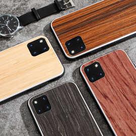 适用苹果iPhone11Pro Max实木手機殼全包防摔保護套X木纹竹子硬殼