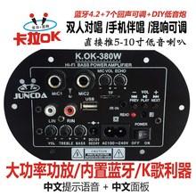 雙通用大功率藍牙功放板12V24V220V低音炮功放板音箱主板藍牙話筒